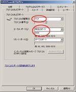 Firewall の設定#3