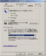 Firewall の設定#6