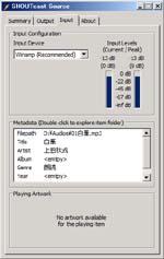 Input (サーバ)