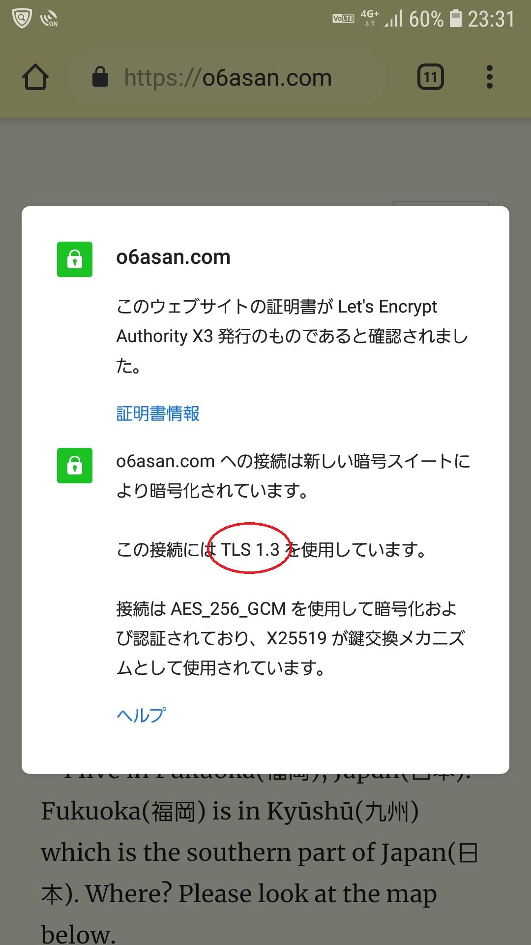TLSv1.3