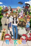 The_Eccentric_Family
